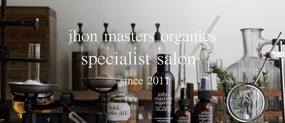 jhon masters organics specialist salon